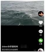 孙侨潞去世97天后妈妈在社交平台罕见晒出一段视频